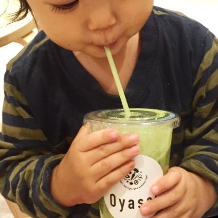 無農薬と無肥料のお野菜は子供と惹きあう。