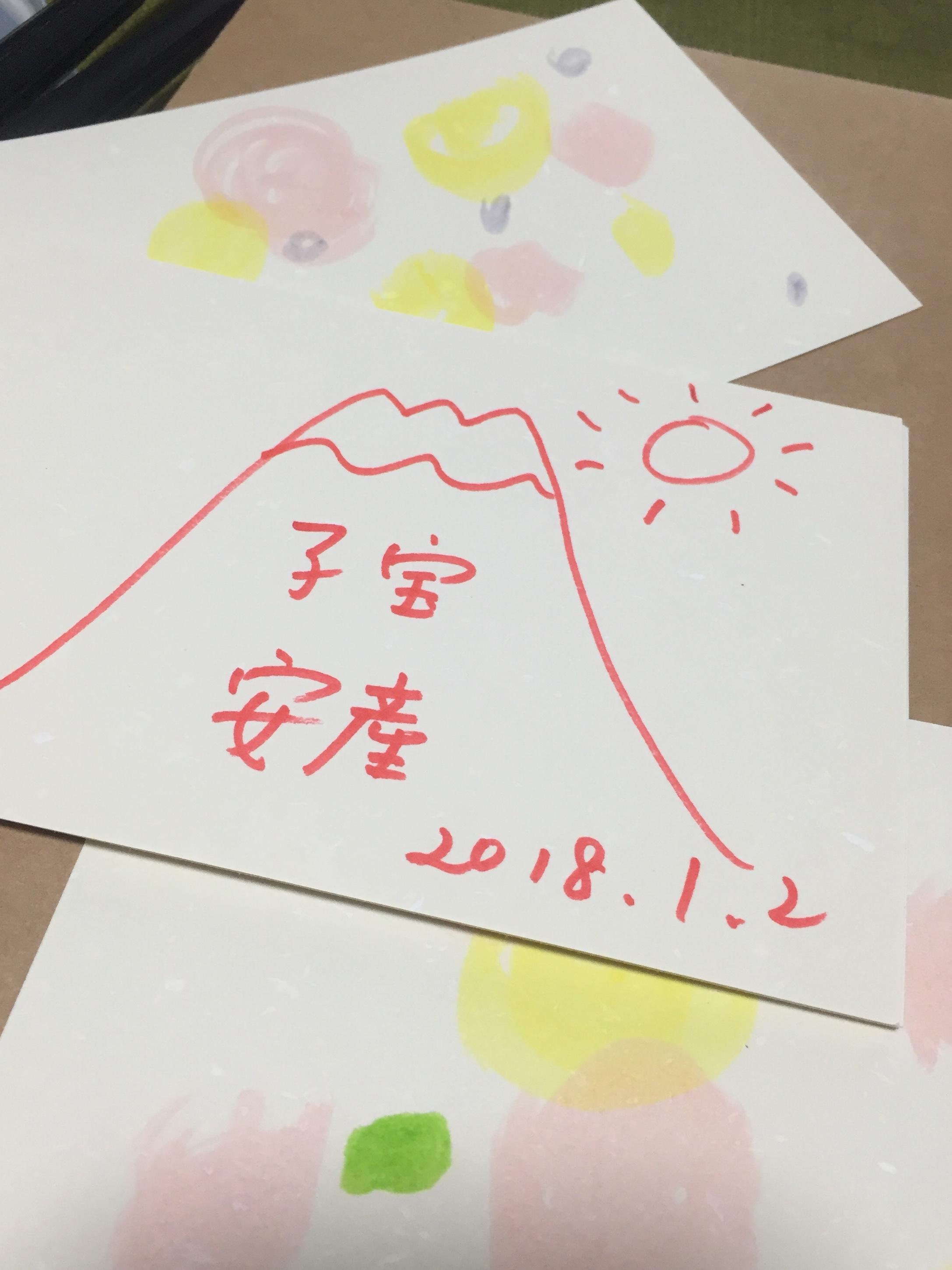 贈る喜び。-陣痛タイムが短すぎて少ないけど赤富士描きました。